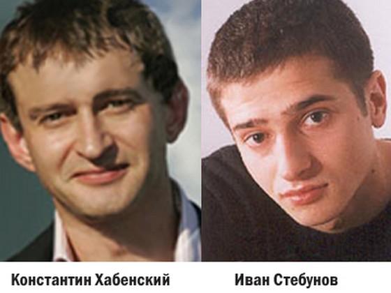Иван Стебунов