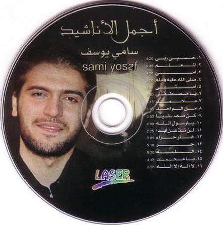Сами Юсуф